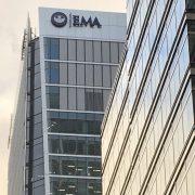 EMA London Building